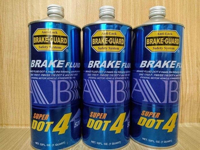 (C+西加小站)SUPER DOT 4 DOT-4  煞車油 剎車油  1公升鐵罐裝