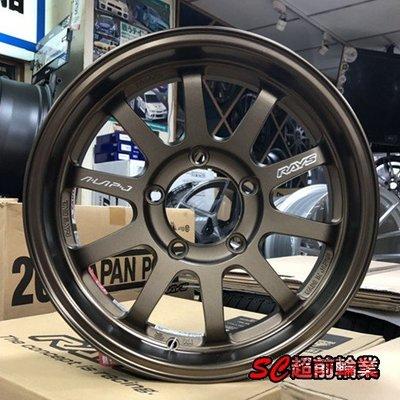 RAYS 全新 鍛造鋁圈 日本製 16吋鋁圈 5孔139 5.5J ET-20 古銅  黑底車邊 JIMNY 吉米 適用