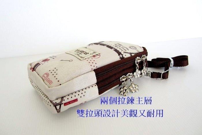 【YOGSBEAR】特價出清 台灣製造 B 防水 直立式 可置6吋手機 手機袋 斜背包 悠遊卡包 護照包 YG16