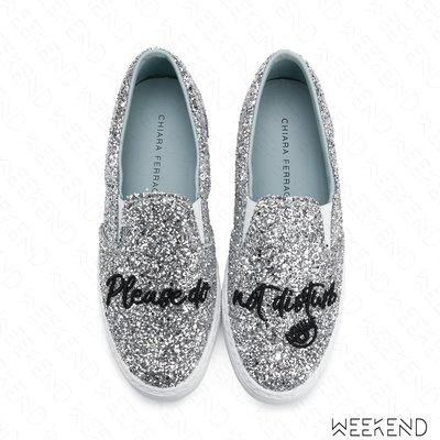 【WEEKEND】 CHIARA FERRAGNI Do Not Disturb 懶人鞋 休閒鞋 銀色 18春夏