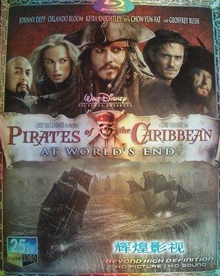 【藍光電影】加勒比海盜3:世界的盡頭 Pirates of the Caribbean: At World's End 9-044