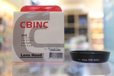 【日產旗艦】CANON EW-60C EW60C 遮光罩 EF-S 18-55mm II 太陽罩 蓮花罩 可反扣 仿原廠