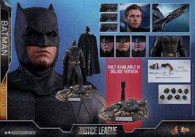 已開Hot toys Batman Deluxe Version Justice League MMS456