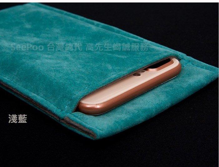 【Seepoo總代】2免運 絨布套一加OnePlus 6T 6.41吋 絨布袋 深藍 淺藍 手機袋 手機套 保護袋