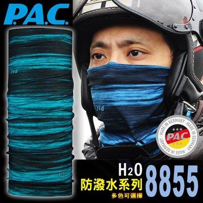 【ARMYGO】P.A.C. H2O 系列防潑水頭巾 #8855-132 藍黑色