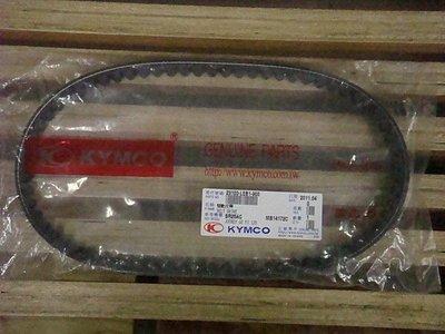 光陽正廠零件~奔騰 G5 原廠 皮帶 LEB1 10吋板 /第一批 150 12吋 薄胎板 專用 免運費