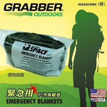 【IUHT】Grabber Space Emergency Blanket 緊急用毯(綠色)單個
