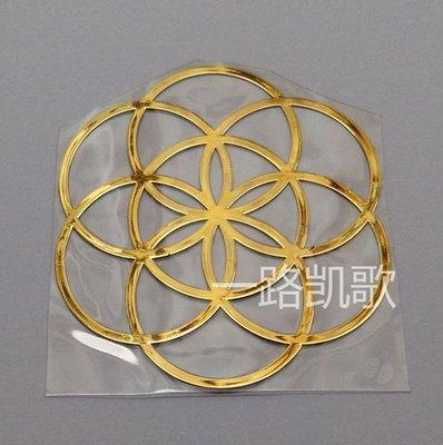 手機貼紙 金屬貼生命之子 能量符號 銅片 銅貼 奧罡奧根能量金字塔材料模具材料
