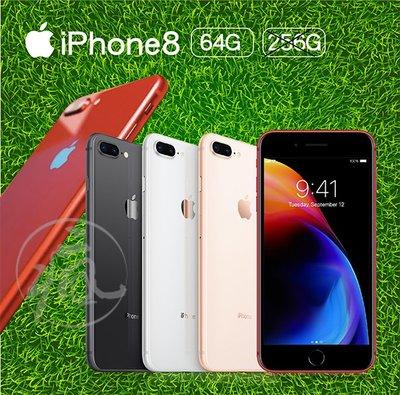 𝕚手機福利社𝕚 iPhone8三色64...