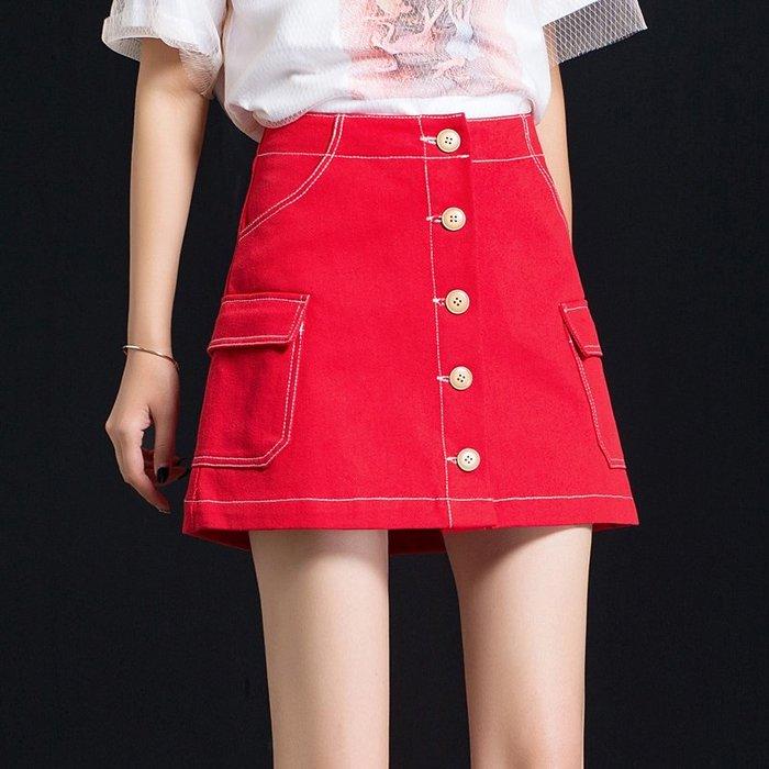 Fashion*紅色短裙 新款a字包臀裙 超火ins適合胯大的半身裙 顯瘦百搭