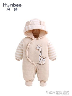 嬰兒連體衣加厚套裝新生兒男女寶寶純棉衣服裝外出服抱衣