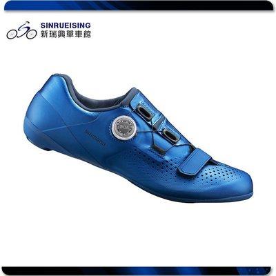 【阿伯的店】2020 SHIMANO RC500 輕量化公路車鞋 藍色 寬楦 #SU3087-W