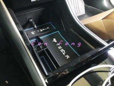 涔峰CF☆(藍) 特斯拉 Tesla model3 中控 儲物盒 收納盒 中央置物盒 中央扶手盒