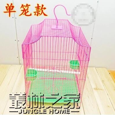 鳥籠大號鳥籠 八哥籠 鸚鵡籠 鷯哥籠/鳥用品/通用鳥籠子