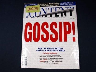 【懶得出門二手書】全新英文雜誌《BRILL'S CONTENT》 GOSSIP! 1999.05│全新(21C21 )