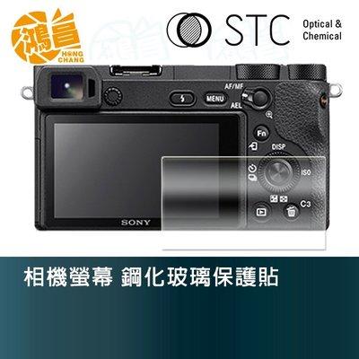 【鴻昌】STC 相機螢幕 鋼化玻璃保護貼 for SONY A6500 玻璃貼