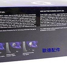 【歐德精品】德國原廠 MINI Cooper,正廠精品MINI日行燈&霧燈DRL LED R60.R61
