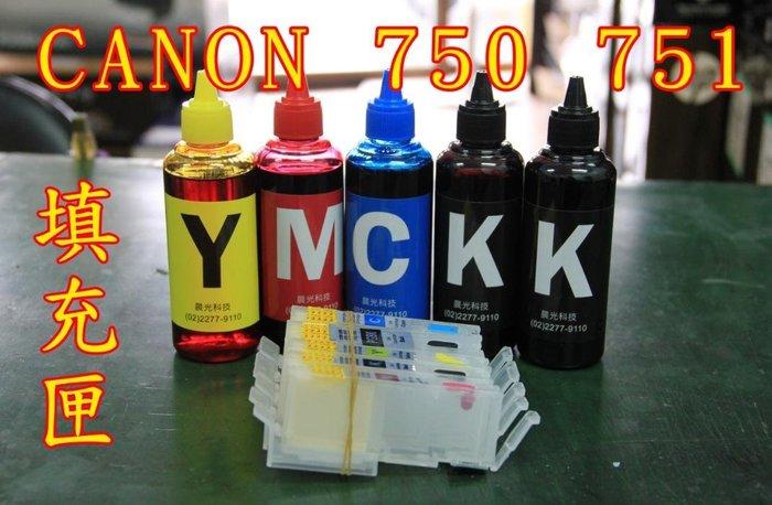 Canon 750 751 填充墨水匣 含500cc墨水 含晶片 適用ip7270/mx727/mx927 非725