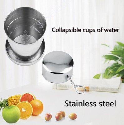 140ml 便攜式 不鏽鋼 折疊杯 環保 隨身 伸縮 304 不銹鋼 摺疊 折疊 杯 摺疊杯 收縮 壓縮 水杯 小酒杯