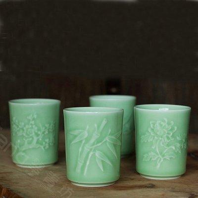 新款龍泉青瓷茶具辦公室泡茶杯陶瓷禮品水杯四君子梅蘭竹菊一組4個杯