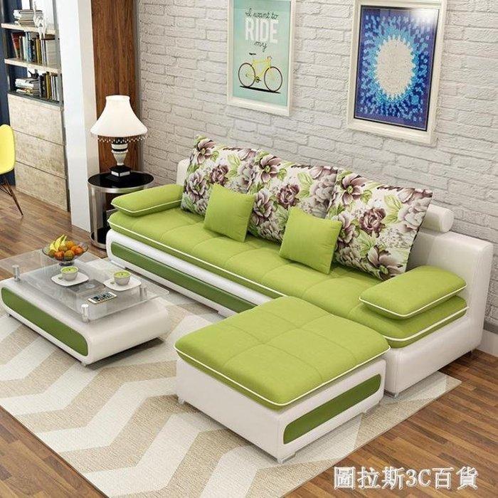 簡約小戶型布藝沙發家具轉角可拆洗4人布沙發客廳整裝組合套裝  igo