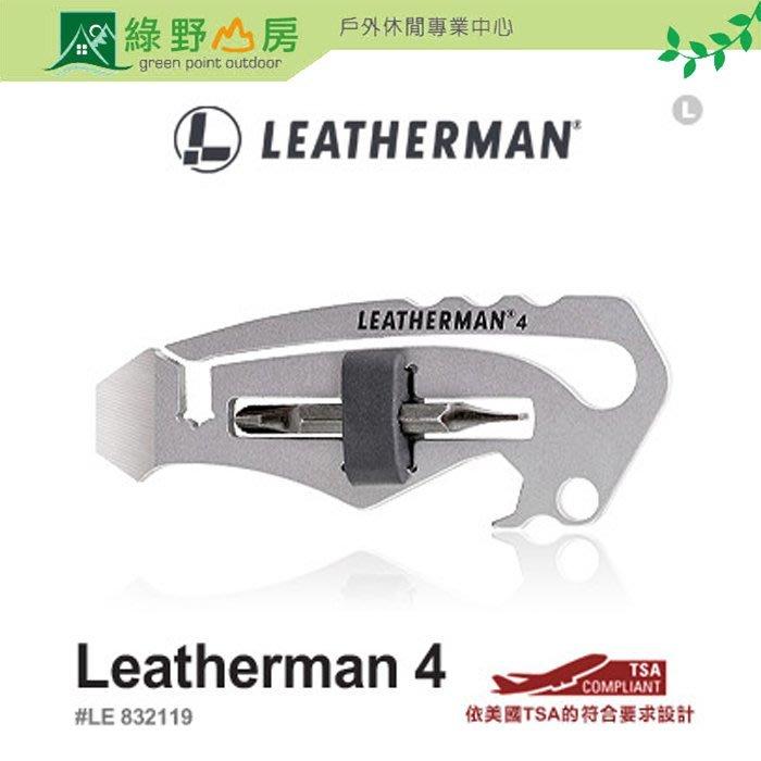綠野山房》Leatherman 美國 #4小型多功能工具 切割器 開瓶器 刮刀 LE 832119