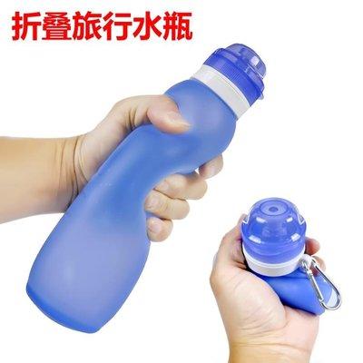 旅游騎車折疊水瓶旅行水杯戶外用品騎行便攜健身運動水壺軟水袋·