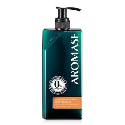 【Aromase艾瑪絲】 舒敏平衡洗髮精 400mL 高階版