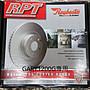 美國 RAYBESTOS 碟盤 LEXUS 2009-RX270 RX350 RX450H RX450 前盤4500元