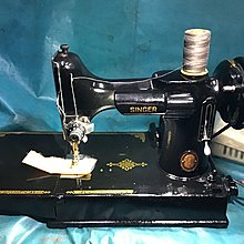 家用縫紉機、 勝家1945年 美國制 本車工業全迴轉旋梭可改車厚物 防布皮件,家用修改衣服 可用百年以上
