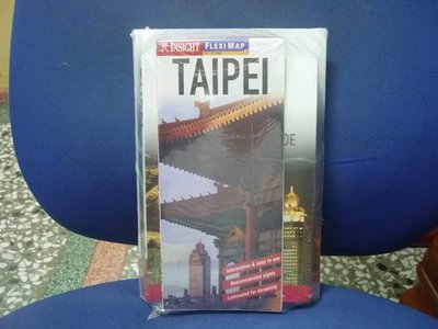 ♛ [2F-15區] 收藏書 (絕版) TAIWAN TAIPEI 英文外文書(1)--下標即得標♛