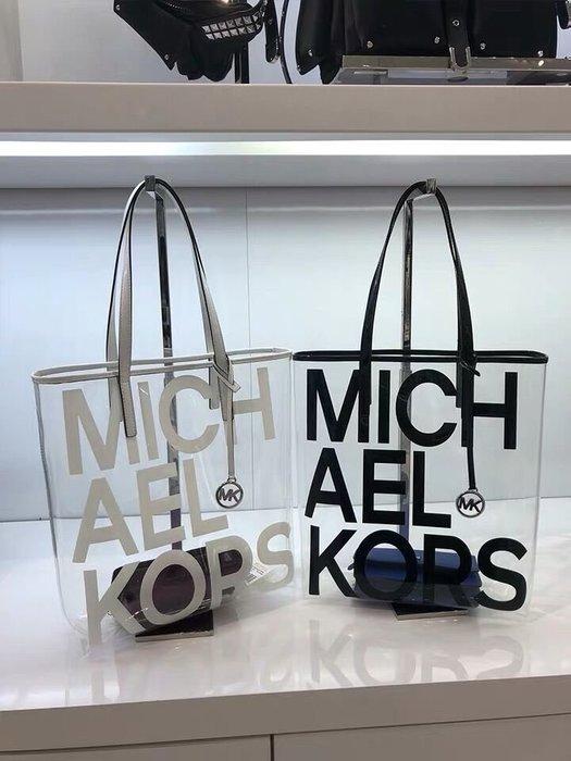 小皮美國正品代購 Michael Kors MK 新款女士購物袋 全透明logo印花單肩包 潮流時尚 附購證