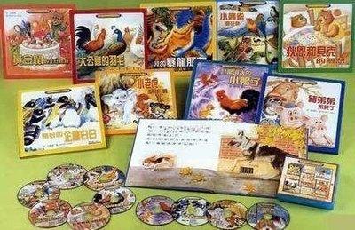 *小貝比的家*大童~~童年動物新世界[全套10冊+10CD]