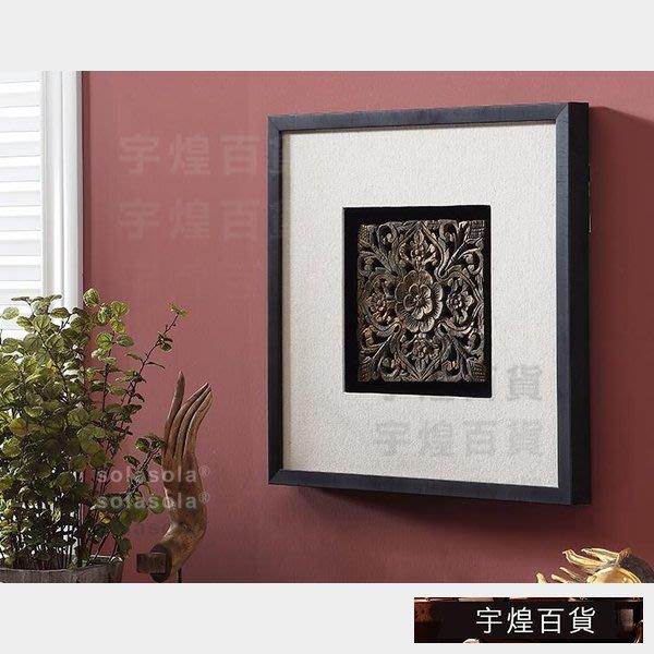 《宇煌》室內壁畫裝飾畫泰國酒店鏤空實物畫東南亞掛畫會所木雕_Nnzy