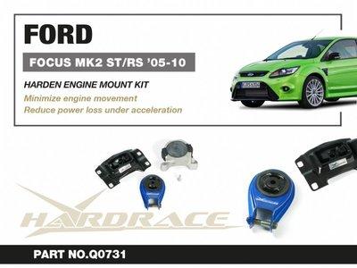 CS車宮車業 HARDRACE FORD FOCUS MK2 全車強化引擎腳#Q0731