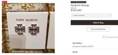 【全新正貨私家珍藏】Tory Burch Logo Stud Earring 耳環/耳釘((2色))