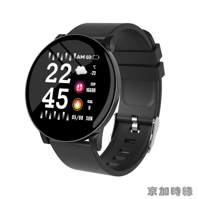 新款智能手環W8彩屏心率血壓血氧睡眠私模多功能運動手錶