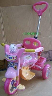 @企鵝寶貝@弘翔-KT三輪車、後控手推...