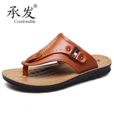 承發新款男士拖鞋男夏季夾腳人字拖防滑沙灘鞋休閒涼鞋男鞋皮潮