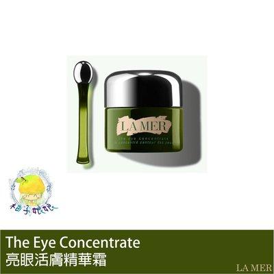柚子娘娘代購 LA MER 海洋拉娜 The Eye Concentrate濃萃修復眼霜 15ml