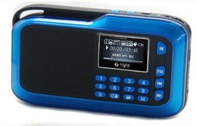 【用心的店】不見不散 SV902 點唱機 台灣公司貨 繁體版 LV390 喇叭 插卡音箱 FM MP3