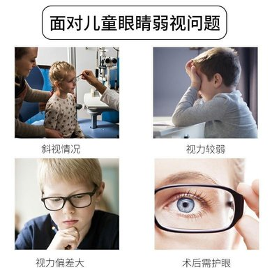 {梵希小鎮} 兒童寶寶遮眼貼斜視弱視訓練眼罩單眼眼睛遮蓋清爽透氣包郵送試用裝L6G52