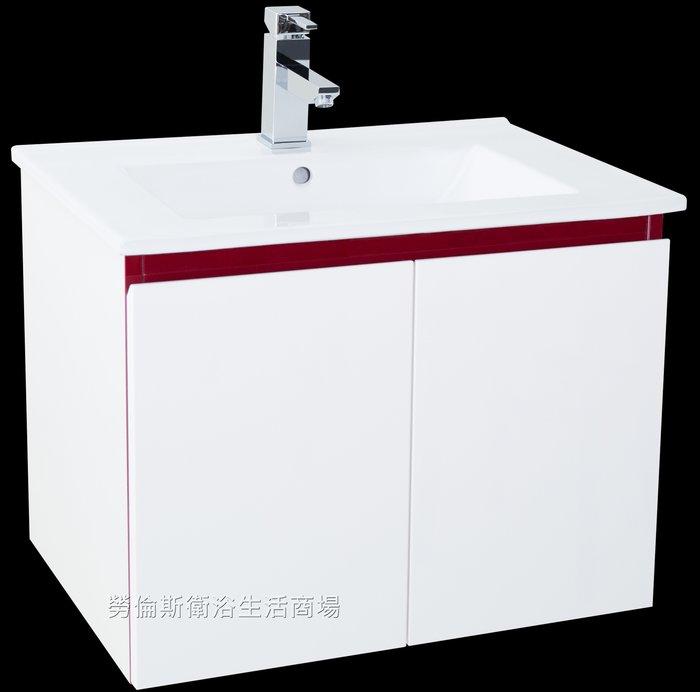 [勞倫斯衛浴] L9600瓷盆浴櫃組-寬約71CM櫃體為防水發泡板 門片結晶鋼烤【淋浴拉門和成凱撒柯林斯】