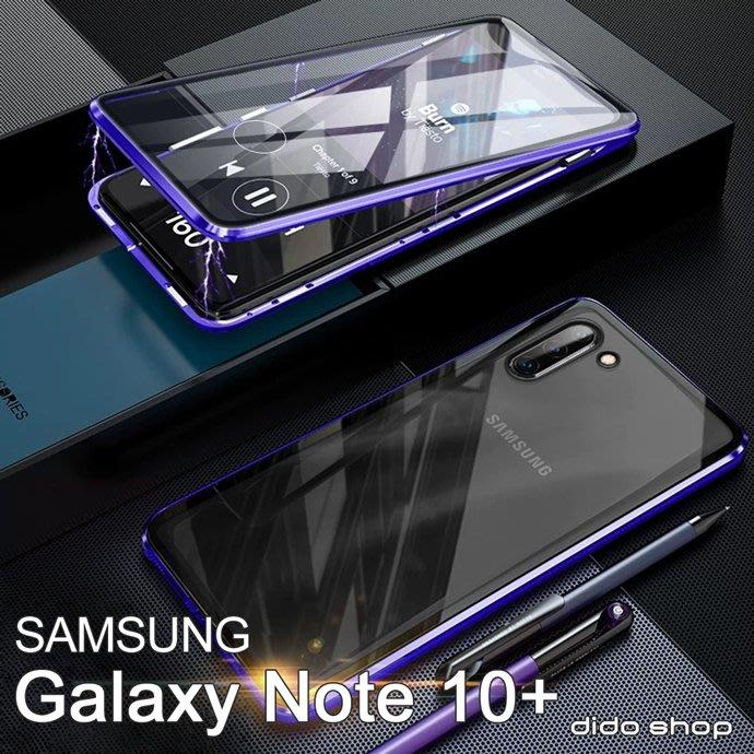 三星 NOTE 10+ 6.8吋 雙面鋼化玻璃磁吸式手機殼 手機保護殼(WK044)【預購】