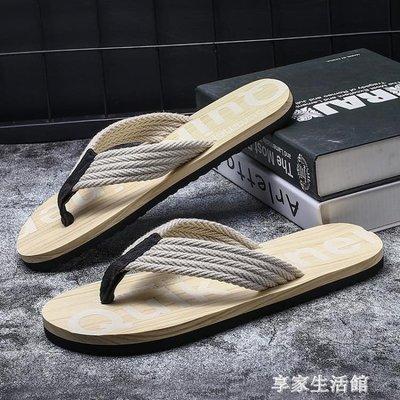 [免運]拖鞋男夏韓版潮流夾腳人字拖2019新款時尚外 「粉色世家」