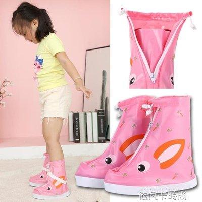 下雨天雨鞋套兒童小學生加厚耐磨防滑男女童寶寶防雪防雨防水鞋套