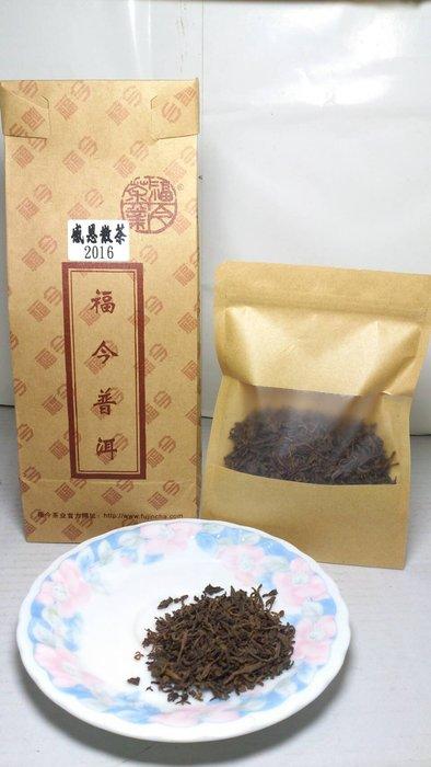 牛助坊~中國第一高端普洱品牌 福今茶廠2016感恩熟散茶 高貴不貴 令人感動的滋味 25g體驗分享 每人限購50g