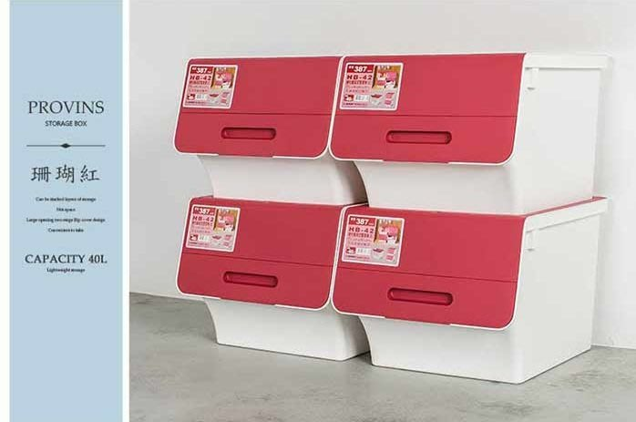 [tidy house]【免運費】【兩入】40L 普羅旺可自由堆疊直取式收納箱掀蓋式塑膠箱-珊瑚紅SBD-HB-42-2