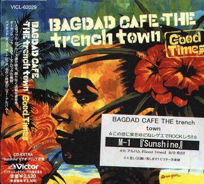 K - Bagdad Cafe The Trench Town - Good Times - 日版 - NEW
