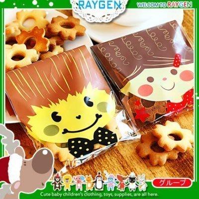 八號倉庫  烘焙餅乾袋 男孩女孩點心平口袋 包裝袋 單售【1T202Y452】